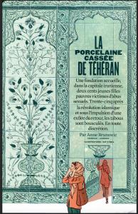 La Porceliane Casse De teheran
