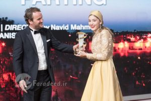 Fereshtev Hosseini award